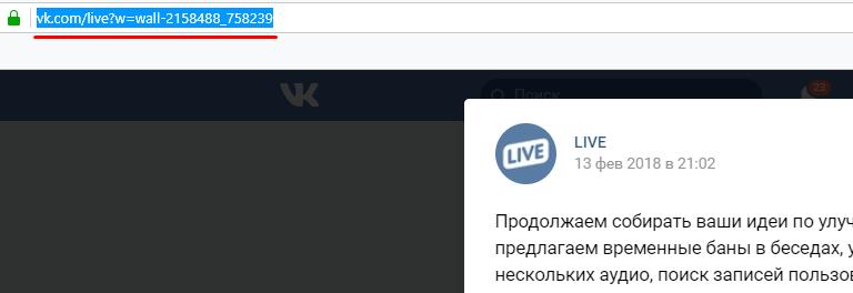 Накрутка репостов ВК. Накрутка репостов ВКонтакте. Репосты Вконтакте.