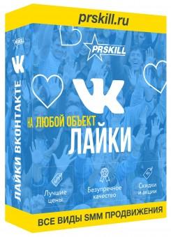 Лайки Вконтакте на стену пользователя, сообщества, фото, видео, заметку, комментарий