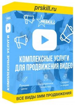 Продвижение видео в Ютуб. Вывести видео в ТОП Ютуба.