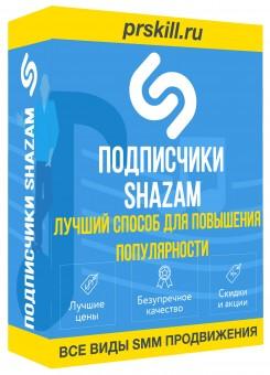 Подписчики Shazam. Раскрутка Shazam. Фолловеры Shazam.
