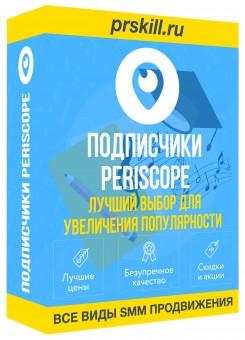 Подписчики Periscope. Накрутить подписчиков в Periscope. Накрутка подписчиков в Periscope.
