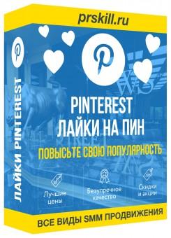 Лайки Pinterest. Накрутка лайков Pinterest. Pinterest Pin Likes.